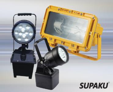 SUPAKU Explosion-proof Lighting Supplier